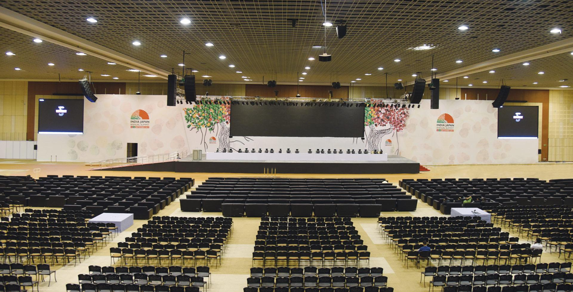 Mahatma Mandir Convention and Exhibition Centre