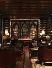 Rubicon Bar and Cigar Lounge